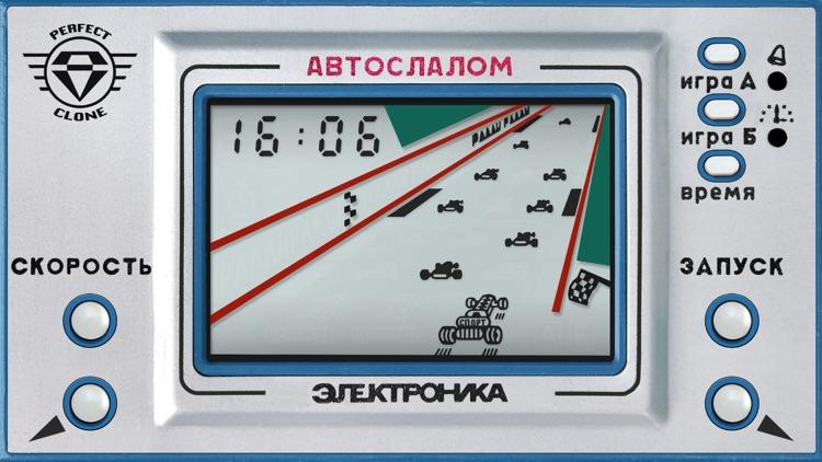 Autoslalom: Elektronika IM-23 screenshot-3