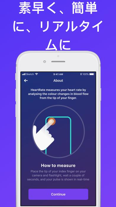 心拍数.脈拍測定のおすすめ画像5