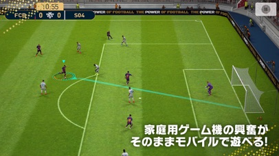 Screenshot for Winning Eleven 2019 in Japan App Store