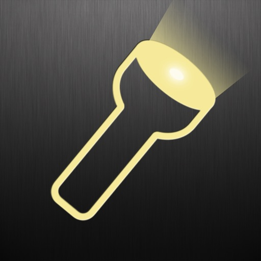 懐中電灯。