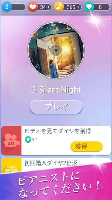 ミュージックピアノタイル:アニメの歌のおすすめ画像4