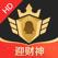 企鹅电竞-腾讯官方游戏直播平台