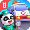 の病院 -BabyBus - iPhoneアプリ