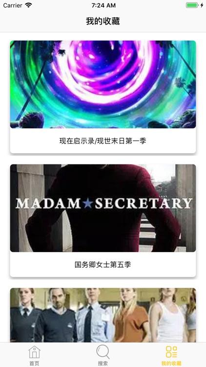 爱影视大全TV-高清影视播放器 screenshot-3