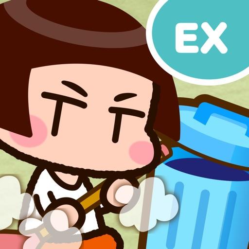 ゴミ箱にPOI -楽しく遊んで景品をゲット-