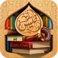 Codes for Anees Books - مكتبة أنيس Hack