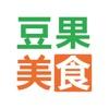 豆果美食 - 菜谱烘焙宝宝辅食