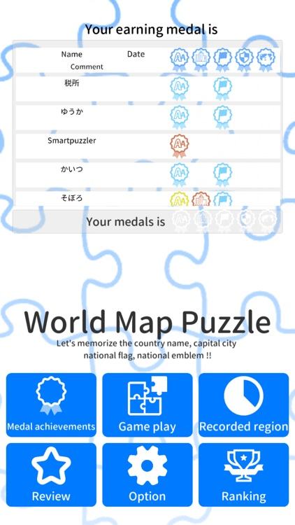 Learn World Map Puzzle screenshot-3