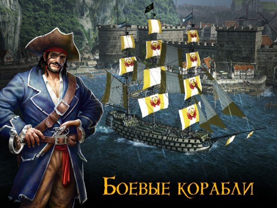 Скачать Tempest - Pirate Action RPG