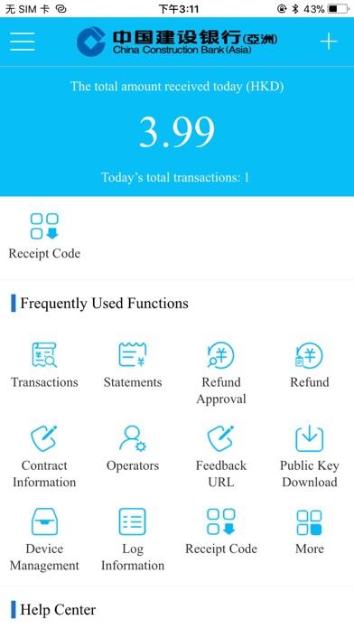 Screenshot of CCB (Asia) Merchant Platform App