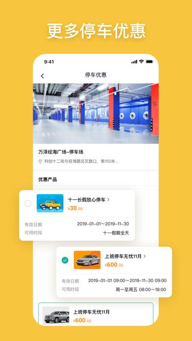kkbox windows app 市 集 版