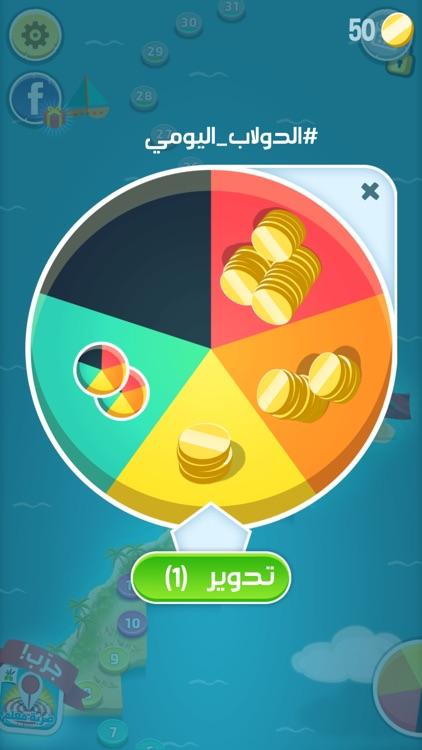 كلمات كراش : لعبة تسلية وتحدي screenshot-9