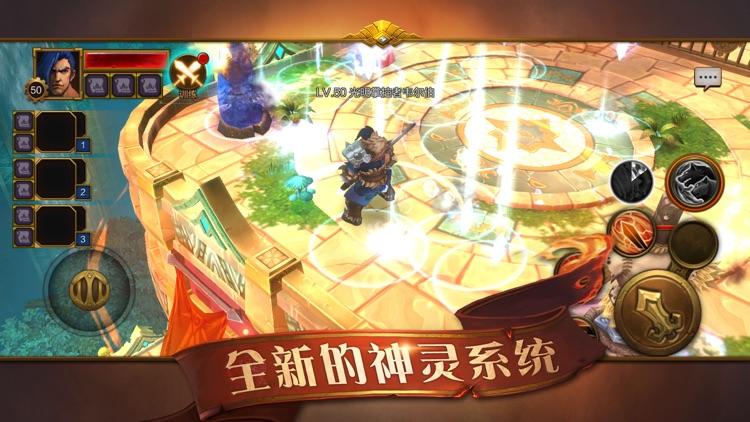 火炬之光移动版 screenshot-4