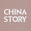 China Story Database