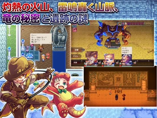 RPG クリスタルオーサのおすすめ画像3