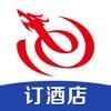 艺龙旅行-订酒店机票火车票