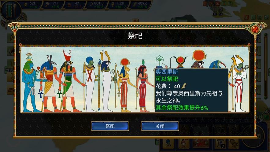 Egypt: Old Kingdom-2