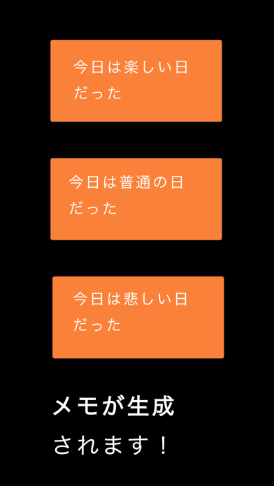 TAGLOG(タグログ) screenshot 3