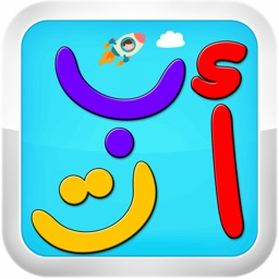 Osratouna TV Learn Arabic
