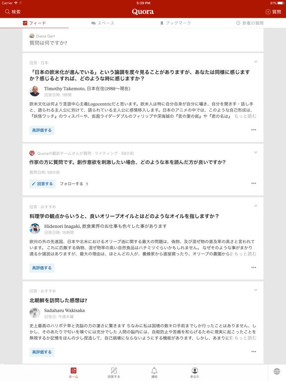 https://is1-ssl.mzstatic.com/image/thumb/Purple123/v4/f4/90/30/f49030ca-b30c-769d-fcc1-b425b2a2bc0e/mzl.aivpntfg.png/576x768bb.png