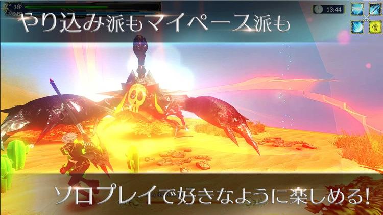 クレサマルス物語 screenshot-6