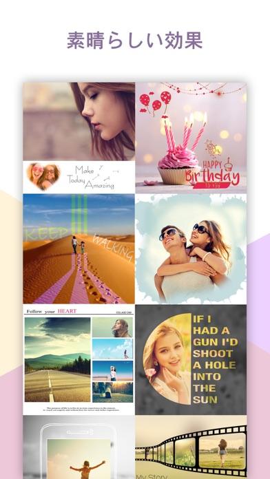 写真加工コラージュ・画像編集 - Effectshopのおすすめ画像5