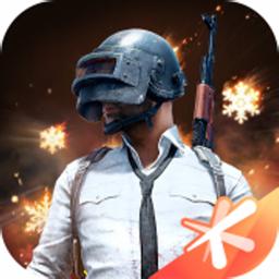 Ícone do app 2º Aniversário do PUBG MOBILE