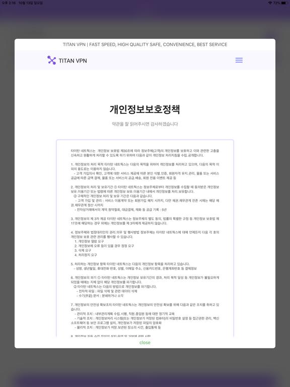 TITAN VPN screenshot 15
