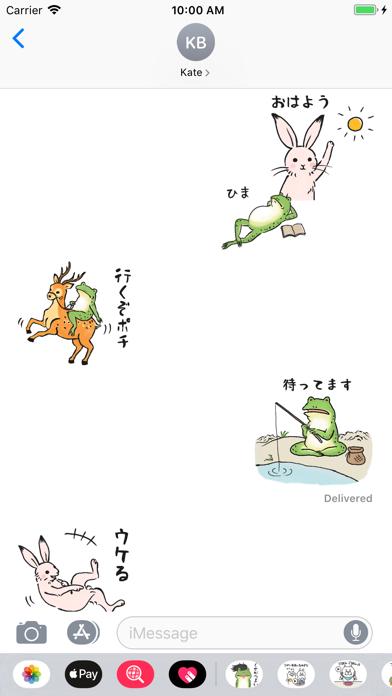 鳥獣戯画 3のスクリーンショット1