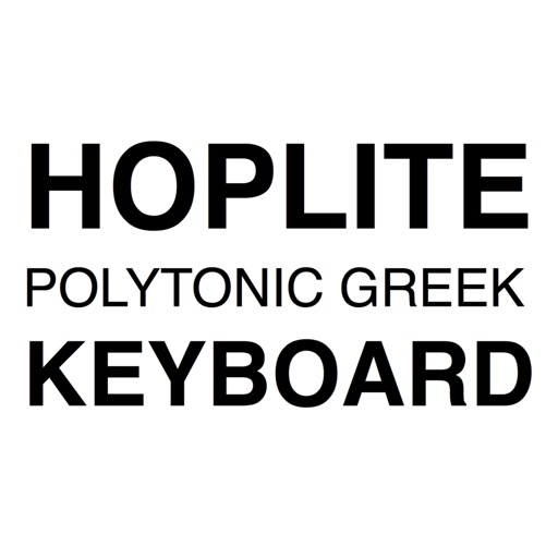 Hoplite Greek Keyboard
