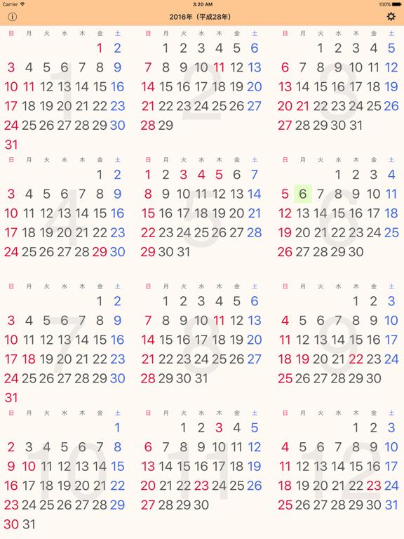 https://is1-ssl.mzstatic.com/image/thumb/Purple123/v4/f5/ef/86/f5ef86d4-6b85-83bb-0754-8c4944db7362/pr_source.png/576x768bb.png
