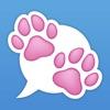 まねっこ動物園 - 動物と楽しくおしゃべり -
