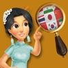 アジアの写真で間違い探し! - iPadアプリ