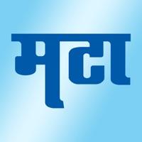 Maharashtra Times Marathi News