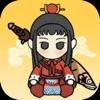 江个湖-放置休闲RPG手游