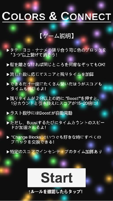 Colors & Connect screenshot 1