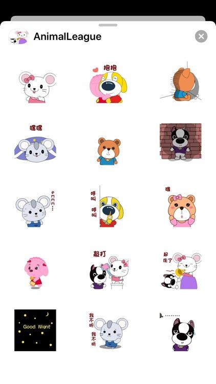 Animal League-Emoji screenshot-3