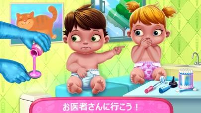 ふたごの赤ちゃんベビーシッターのおすすめ画像4