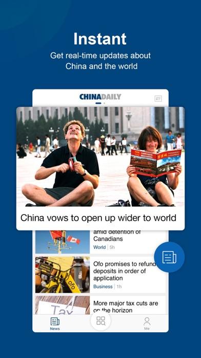 CHINA DAILY - 中国日报 screenshot one
