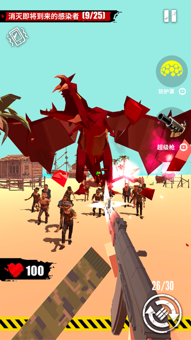 Merge Gun: Shoot Zombie screenshot 4