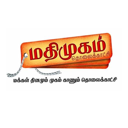 Madhimugam