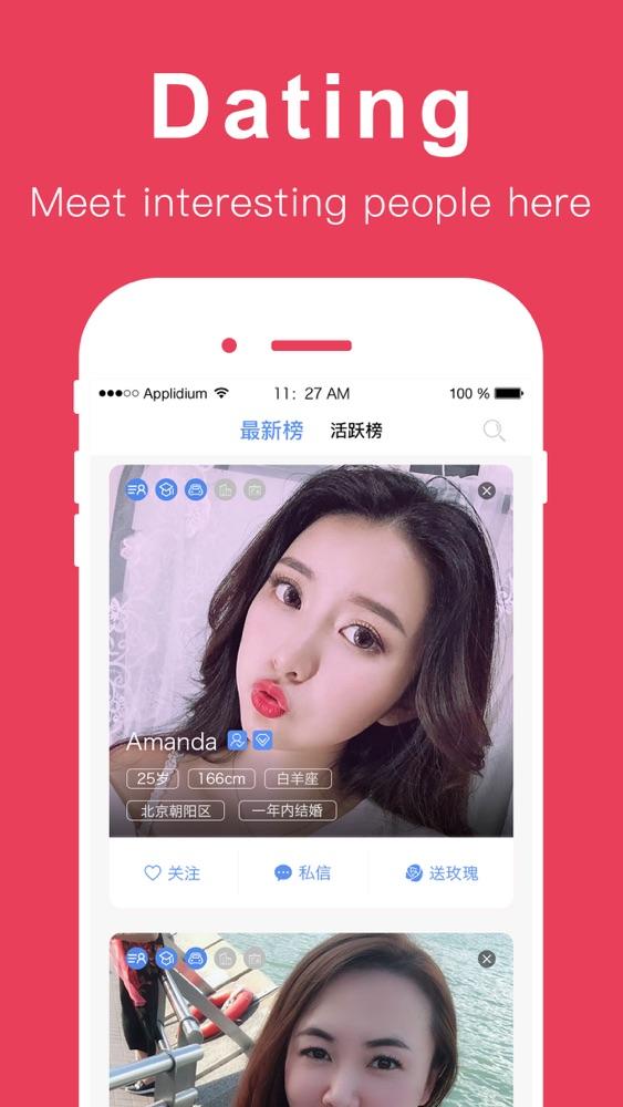 pure dating app werkt niet Download Lagu OST huwelijk zonder dating stop de liefde nu