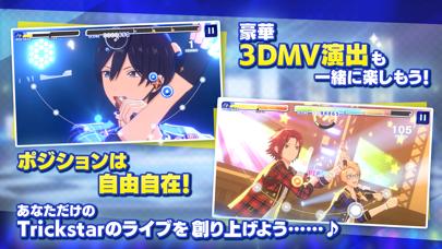あんさんぶるスターズ!!Music OYS! Editionのおすすめ画像3