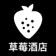 草莓酒店-酒店开房记录