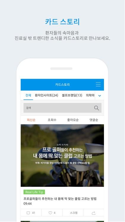 HMP screenshot-3