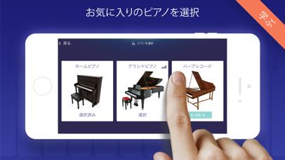 ピアノ - ぴあの 鍵盤 リアル 曲 げーむ - Piano - 窓用