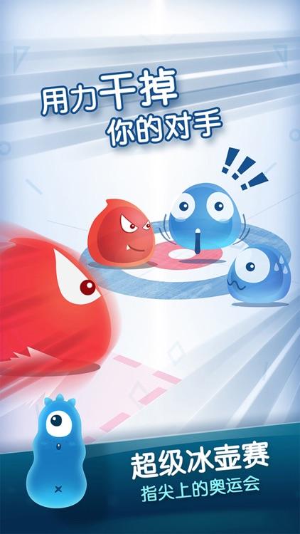 红蓝大作战2(双人游戏合辑) screenshot-4