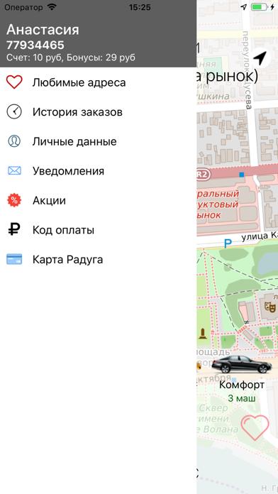 点击获取Taxi 1517