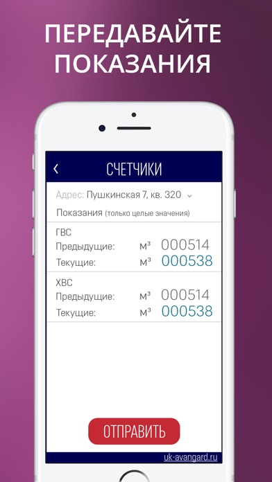 https://is1-ssl.mzstatic.com/image/thumb/Purple123/v4/f9/3e/f5/f93ef576-f642-4c84-929d-9b391e788d4f/source/392x696bb.jpg
