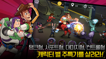 다운로드 Disney Heroes: Battle Mode Android 용